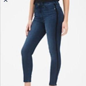 Gap High Rise Skinny Jeans w/ Velvet Side Stripes